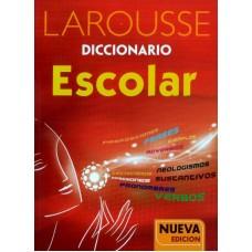 Diccionario Larousse Escolar Secundaria